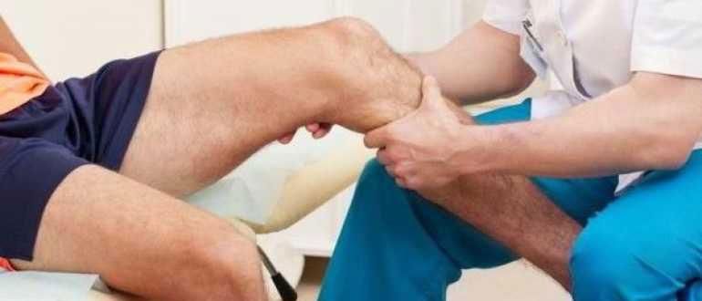 Изображение - Проблемы с суставами симптомы gnojnyj-bursit