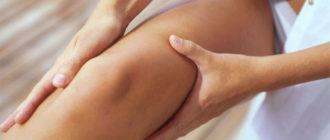 онкология болят ноги