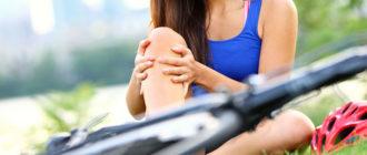 травматический артрит ног