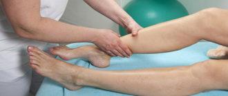 атрофия ног